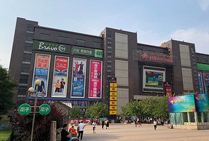 Yonghui Superstores, supermercado da Tencent: empresa vai de redes sociais e games a meios de pagamento e vestuário para ter conhecimento do consumidor a partir do conhecimento financeiro